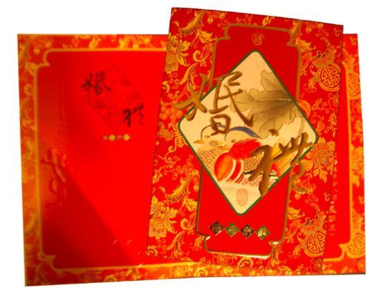 401250大張喜帖-婚禮15x20.5cm左翻 , 尺寸較大 , 封面的花紋很古典 與內頁都有結婚啟示等字.jpg
