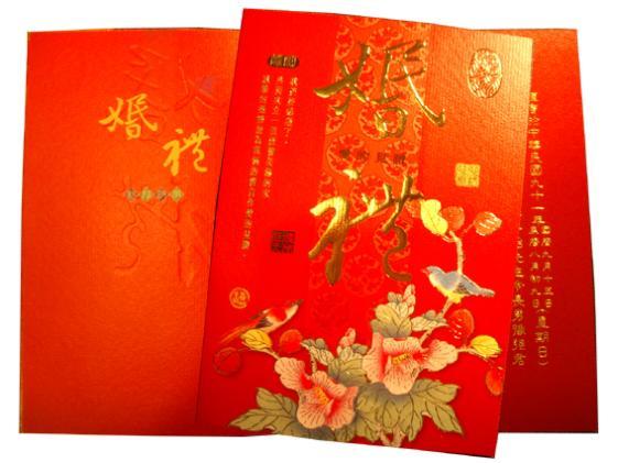 (現缺貨)401350大張喜帖-婚禮15x20.5cm左翻 , 尺寸較大 , 封面的花鳥很古意, 很有氣質的帖