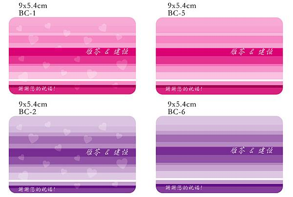 BC系列時尚祝福小卡-正面