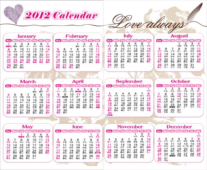 2012年曆謝卡-背.jpg
