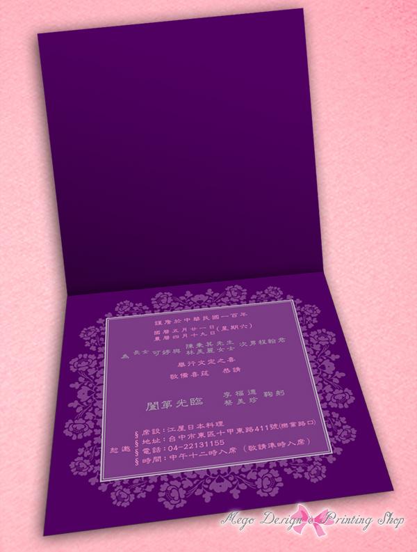 方形薔薇喜帖-內 copy.jpg