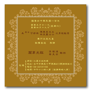 方形荷花-內金-350.jpg
