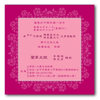 方形荷花-內桃紅1-350.jpg