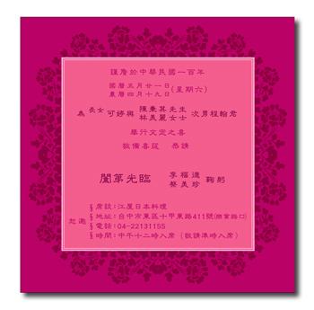 方形荷花-內桃紅2-350.jpg