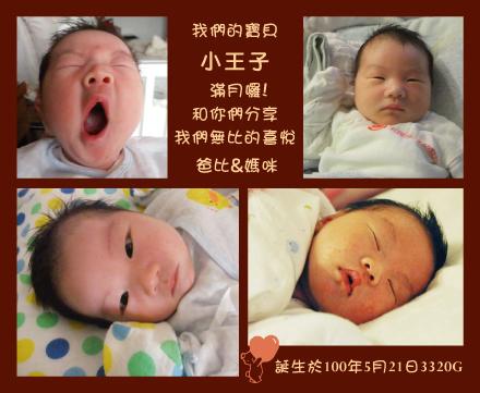 彌月2M明信片.jpg