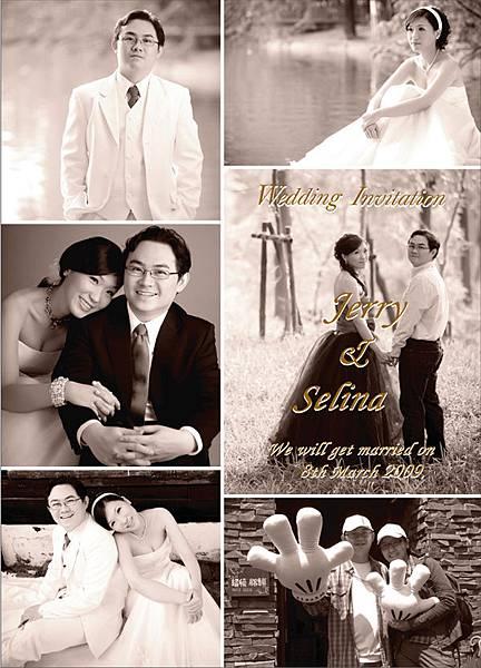Jerry & Selina 正.jpg