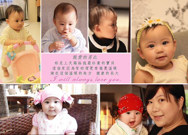 baby明信片2.jpg