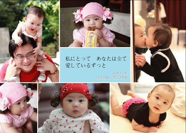 baby明信片1.jpg