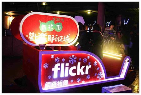 台北歡樂耶誕城2