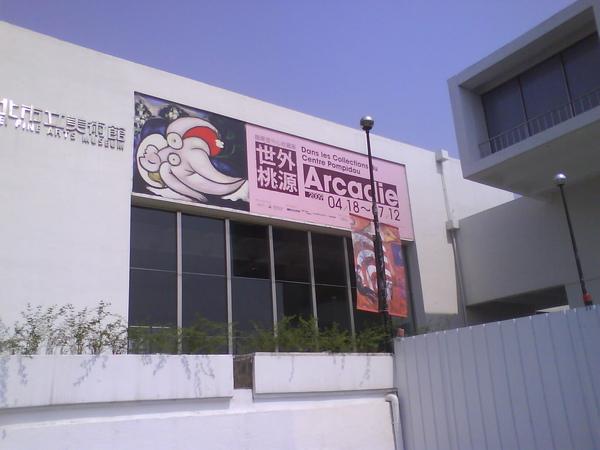 世外桃源.JPG