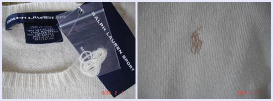 2010Jan28 上衣 022-1.jpg