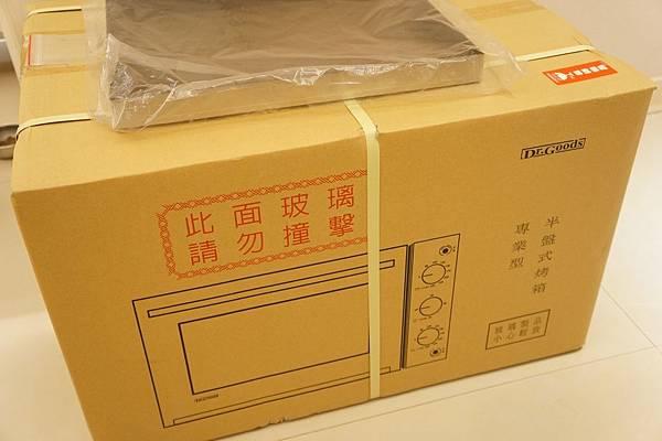DSC09190 (1).jpg