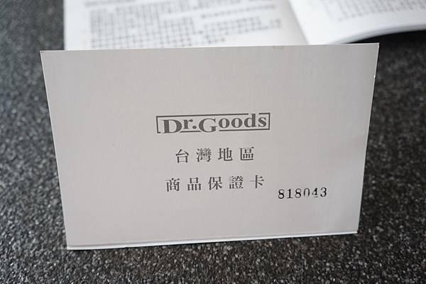 DSC09215 (1).jpg