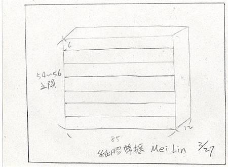 Mei Lin001.jpg