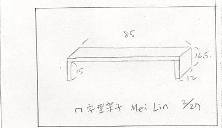 Mei Lin002.jpg