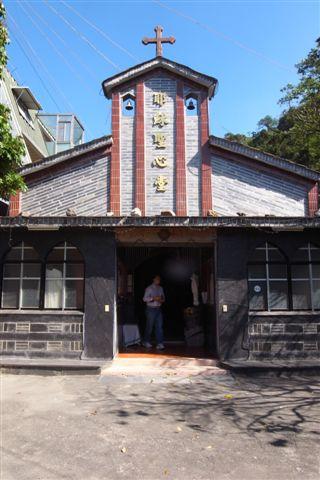 霧台石板屋搭建的耶穌聖心堂