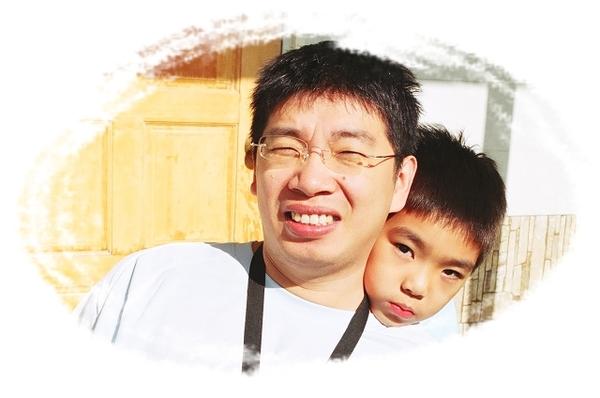 憨奶與爸嗶