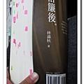 IMG_0602-小.jpg
