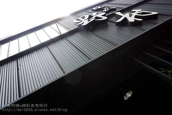 DSC00831_副本.jpg