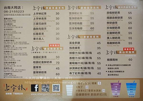 DSC09160_meitu_2_副本.jpg