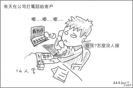 仙人掌1_nEO_IMG.jpg