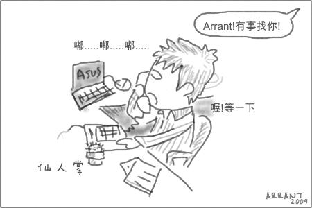 仙人掌2_nEO_IMG.jpg