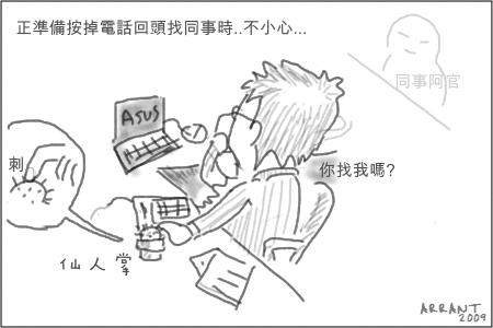 仙人掌3_nEO_IMG.jpg