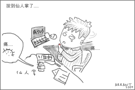 仙人掌4_nEO_IMG.jpg