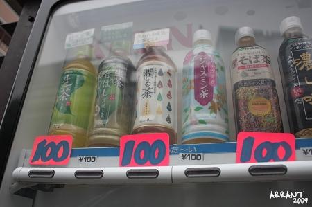台灣有賣的茶都在特價