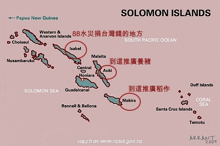 s-solomon-islands-big2.jpg