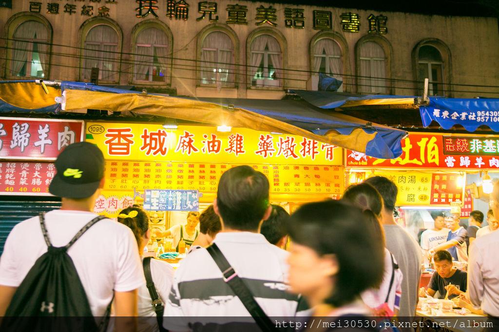 香城麻油雞