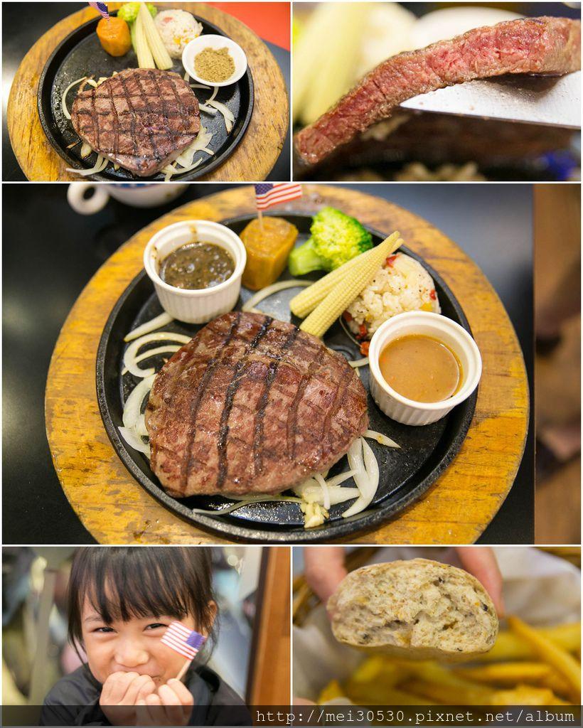 【宜蘭礁溪】史堤克先生重量級牛排-優質牛肉~鮮甜好吃~美味推薦~部落格讀者獨享優惠(食我)