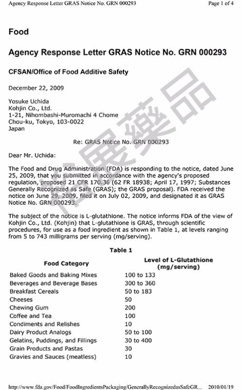 US FDA Letter-500.jpg