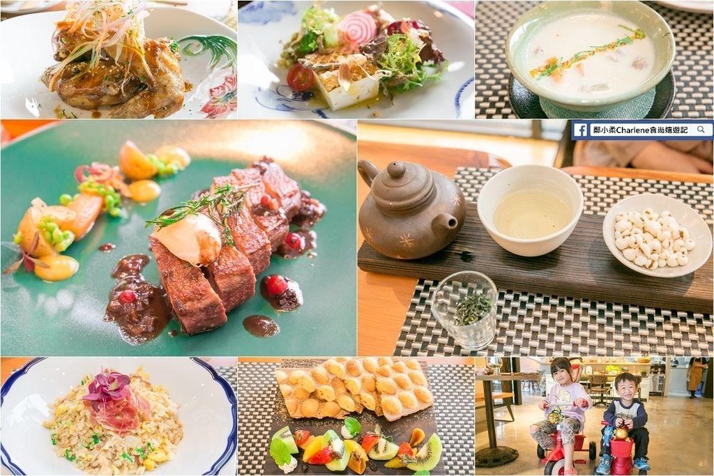 東森新聞推薦!台式與法國創意料理結合,驚喜!
