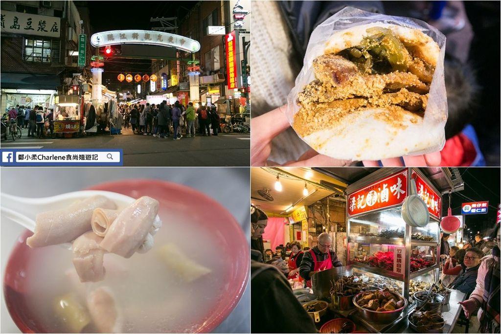 臨江(通化)夜市美食懶人包