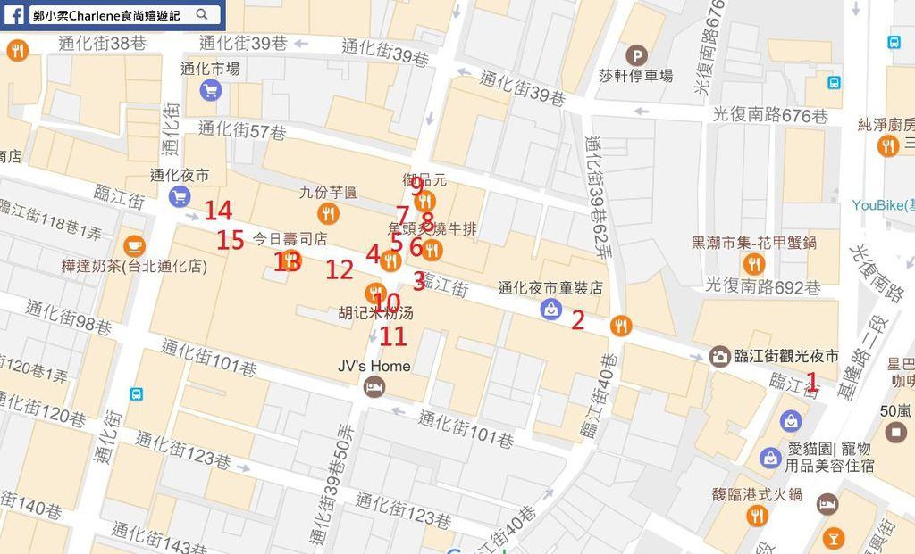 美食地圖0.jpg