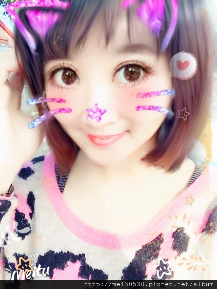 S__5267461.jpg