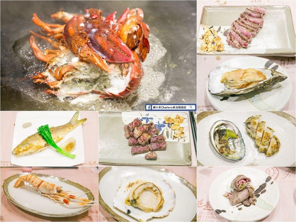 台北無菜單鐵板燒料理