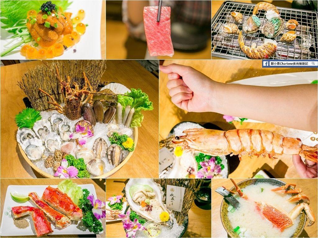 好吃到吞舌的美味海鮮推薦!