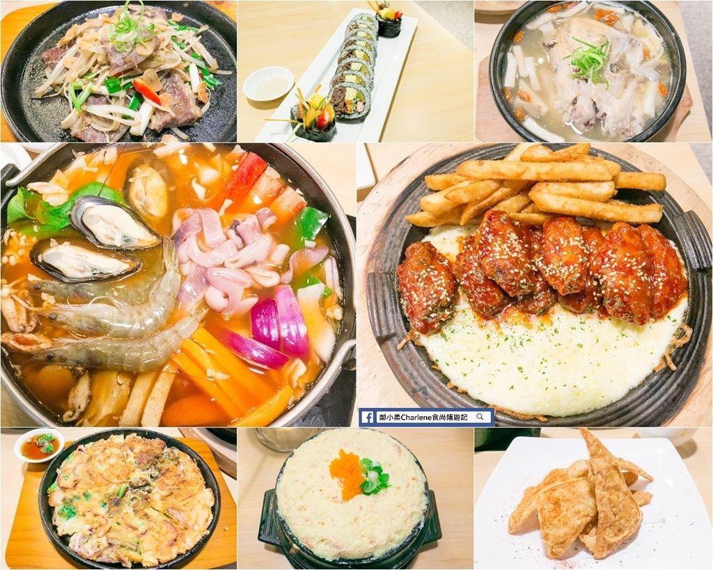 韓式料理好好吃!