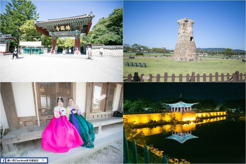 韓國五天四夜小旅行