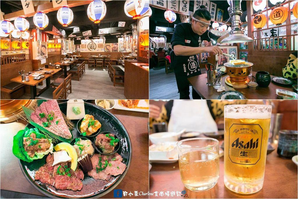 日本連鎖燒肉首度登台!
