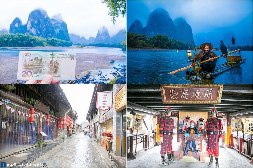 中國廣西桂林‧攝影旅遊團