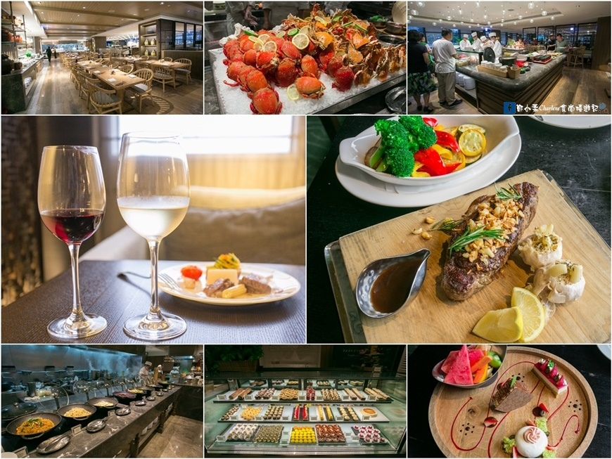 【台北信義】台北君悅酒店-嘉賓軒VIP Lounge/凱菲屋‧自助式吃到飽/Ziga Zaga義大利餐廳~精緻美味五星級料理餐點懶人包(邀約)