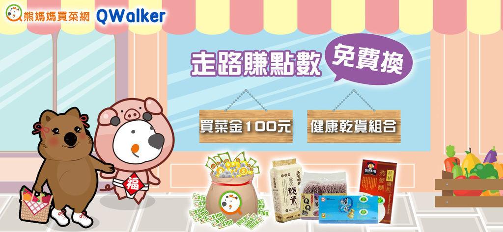 bear-1365x630.jpg