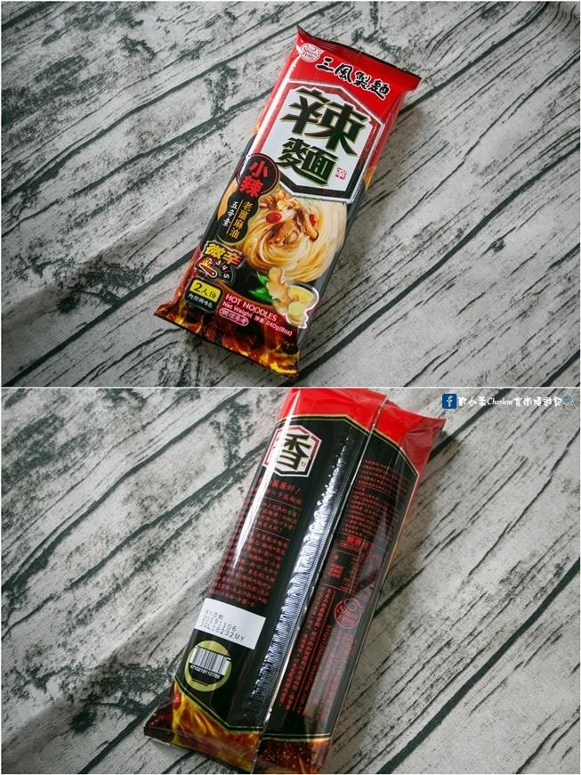 三風辣麵系列麻感適中、香氣芳郁