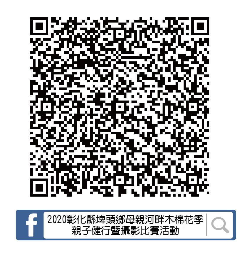 報名表png-04.png