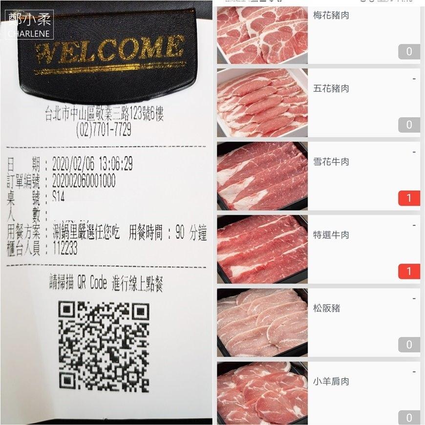 Screenshot_20200206_141017_com.android.chrome.jpg