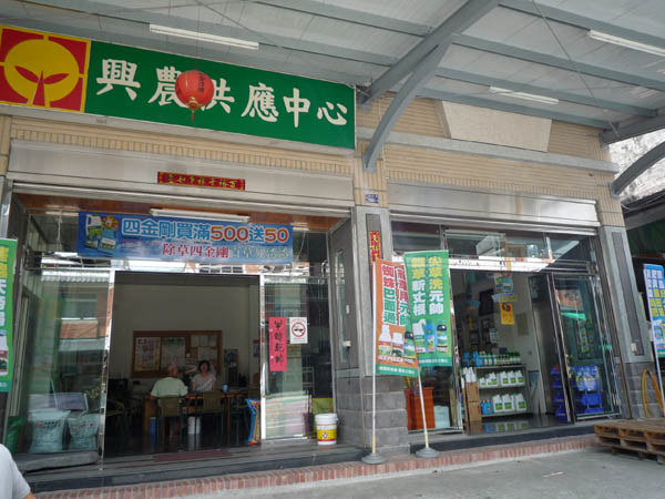 科欣國際02.JPG