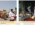神明生日鄉民舉行遊街或祭典非常熱鬧